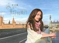 ariel lin_a wonderful journey