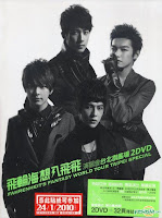 Fahrenheit_Fantasy World Tour Taipei Special