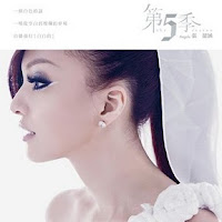 Angela Zhang_The 5th Season Album