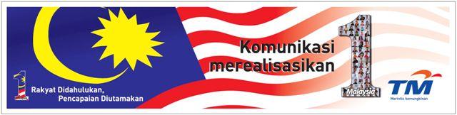 NUTE Selangor Barat
