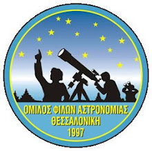 3. The Friends of Astronomy Club of Thessaloniki, 1997