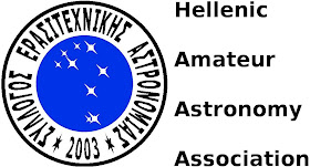 11. Hellenic Amateur Astronomy Association, 2003
