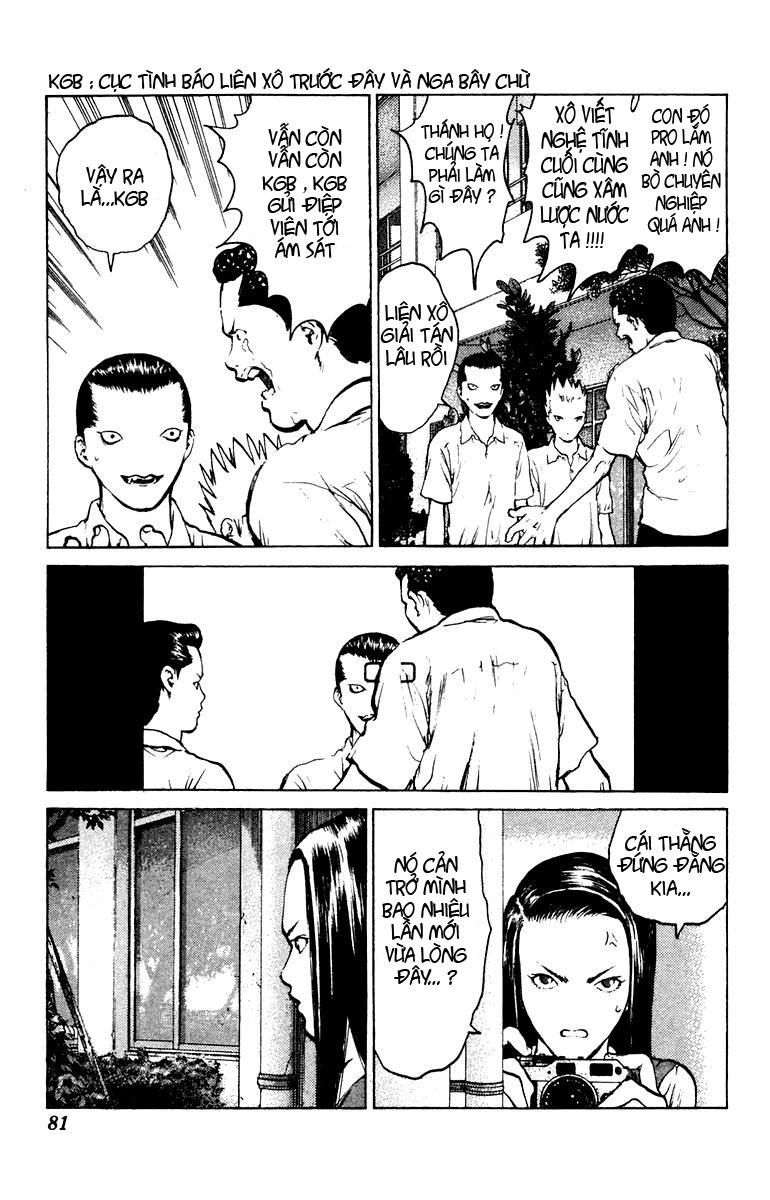 Angel Densetsu chap 56 - Trang 12