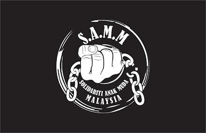 Solidariti Anak Muda Malaysia