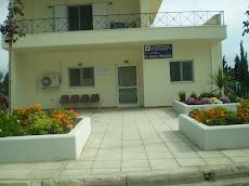Περιφερειακό Ιατρείο Πελασγίας