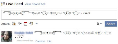 facebook ascii art symbols