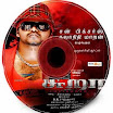 Tamil Movie Sura