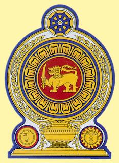 sri lankan government jobs