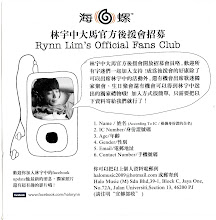Rynn Lim's Official Fans Club~