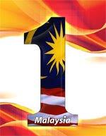 1Malaysia    (Rakyat Didahulukan Pencapaian Diutamakan)