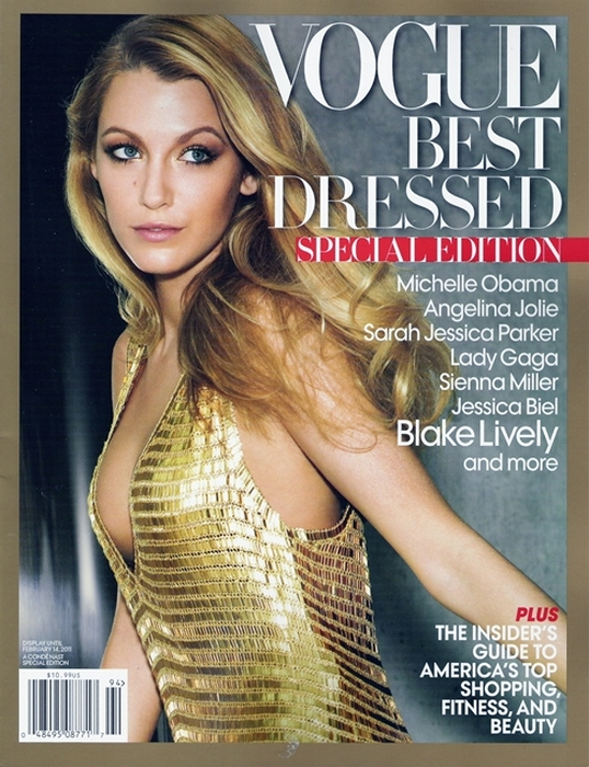 Blake Lively Us Vogue. Model: Blake Lively