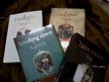 twilight book series: korea version cover