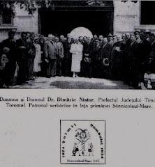 Zilele orasului in 1924