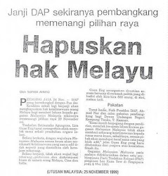 Janji DAP !! - Ingatlah