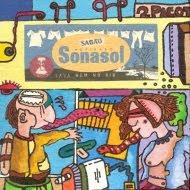 """always""; de António Viana"