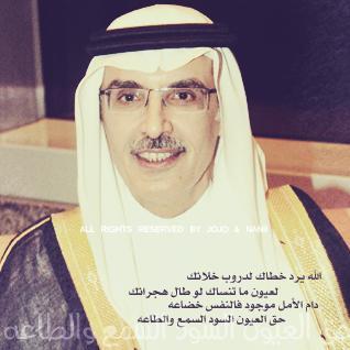 رمزيآت خلفيآت للآمير بدر عبدالمحسن