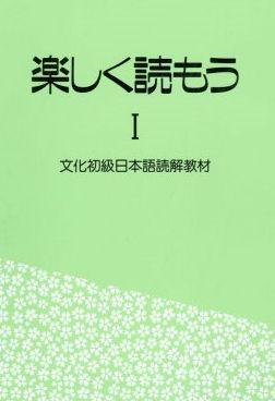 Kanji Lesson for Basic Kanji Book Vol. 1 Chapter 2