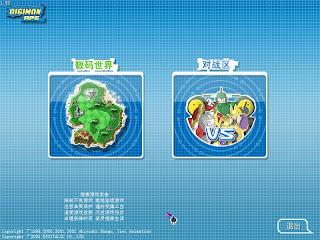 Digimon Rpg Coreano   Unanse! Wola