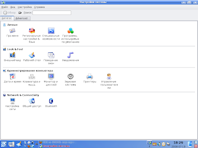 KDE vs GNOME %D1%81%D0%BD%D0%B8%D0%BC%D0%BE%D0%BA5