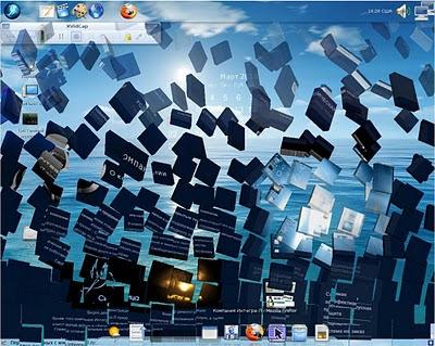 http://ubuntulogia.blogspot.com/