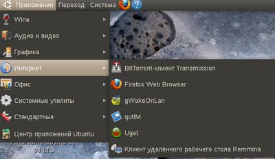 Ubuntu 10.04.1 DVD Ubuntu+10.04+1