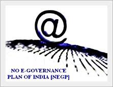 national e governance plan A report on the e-governance initiative as part of the national e-governance plan: passport seva project (psp.