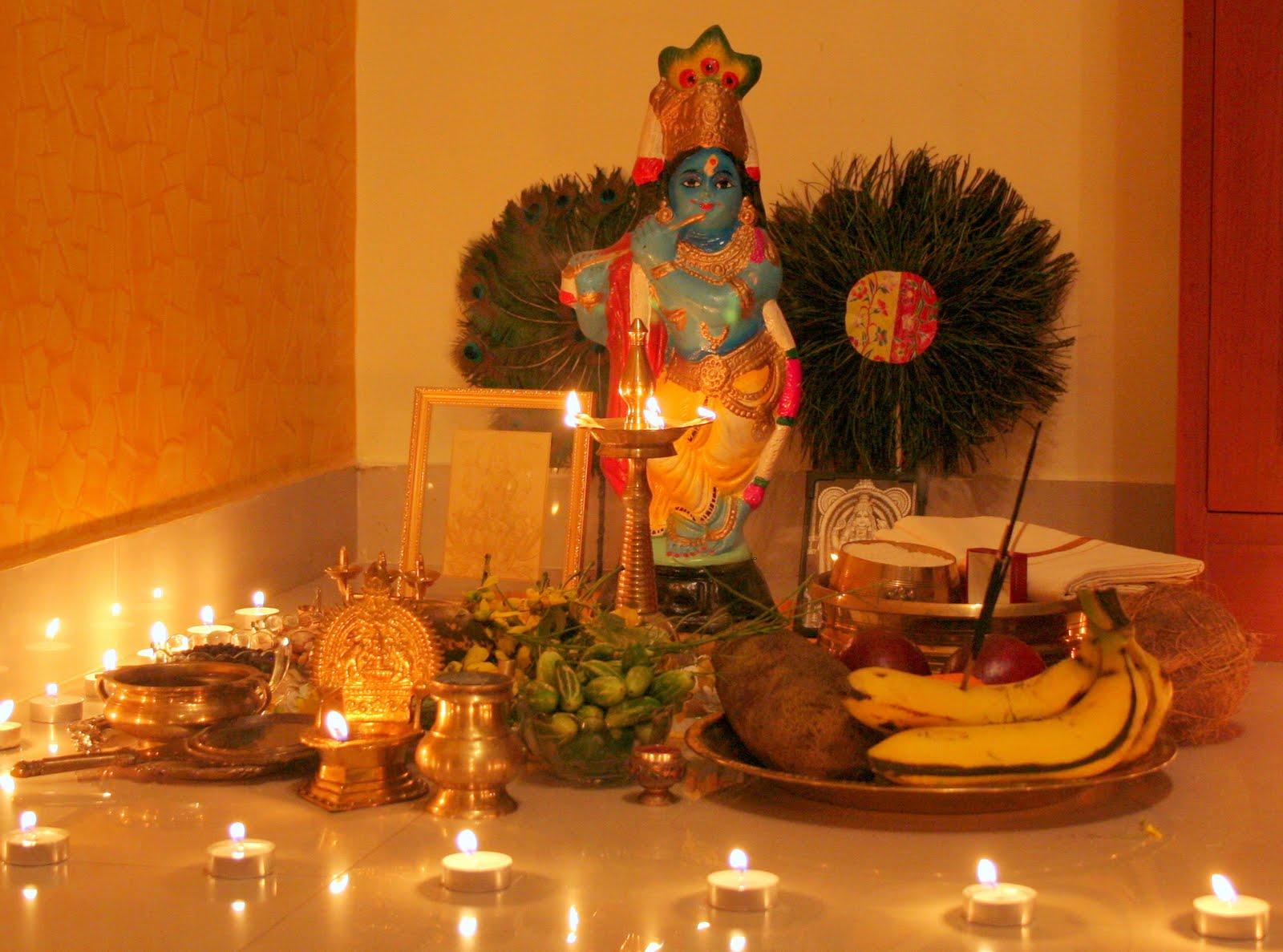 Around a Pink Mango Tree: Vishu Greetings and Love to All!!