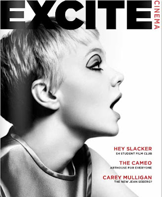 Excite Cover