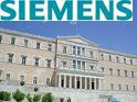 siemens: Μέγας χορηγός ελληνικού κοινοβουλίου
