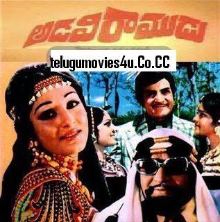 Adavi Ramudu  Movie Free Download