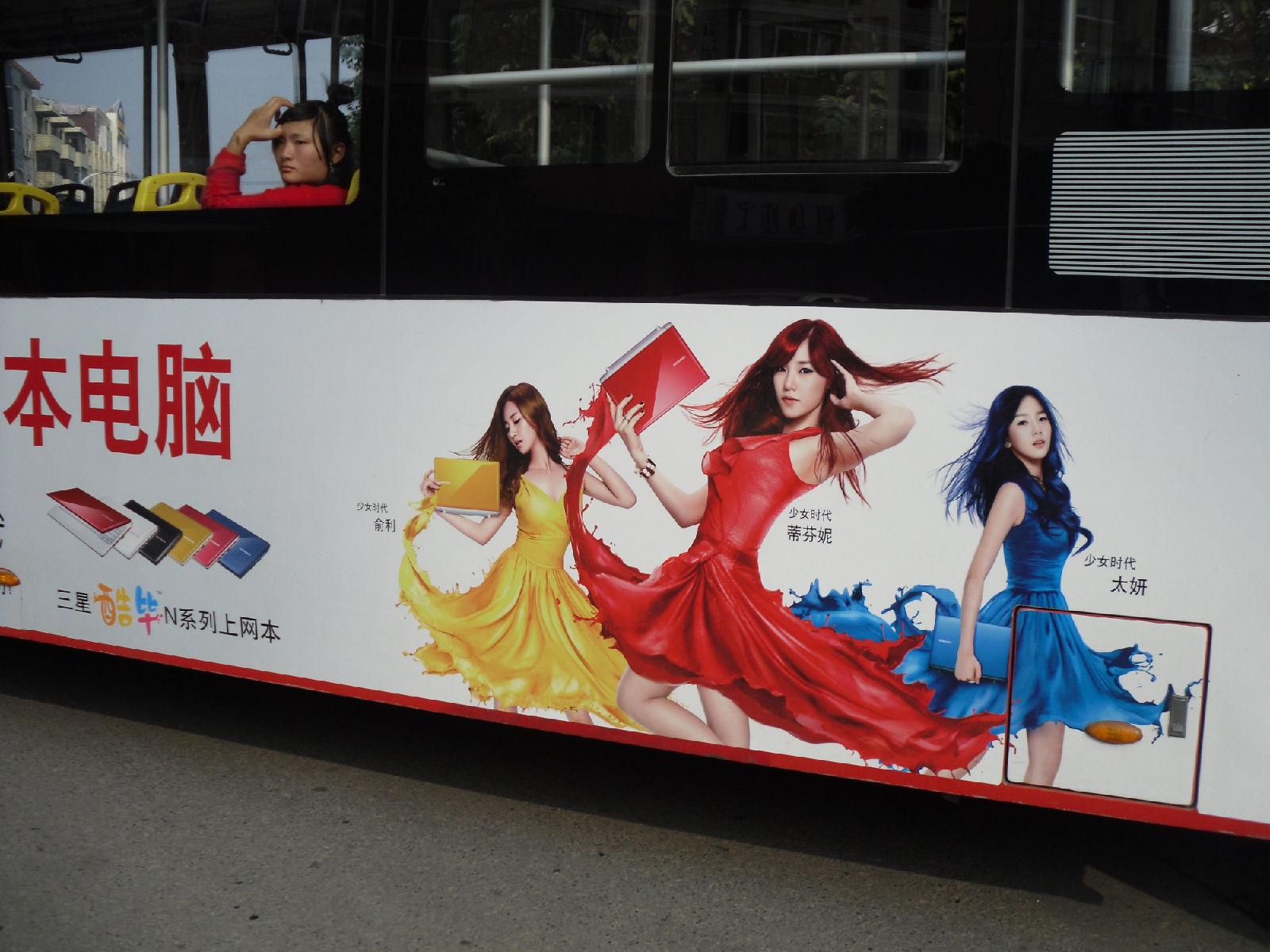[Picture] SNSD spotted on a public transport in China! Snsd1