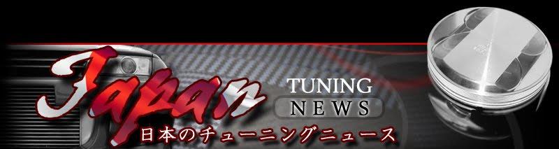 Japan tuning News