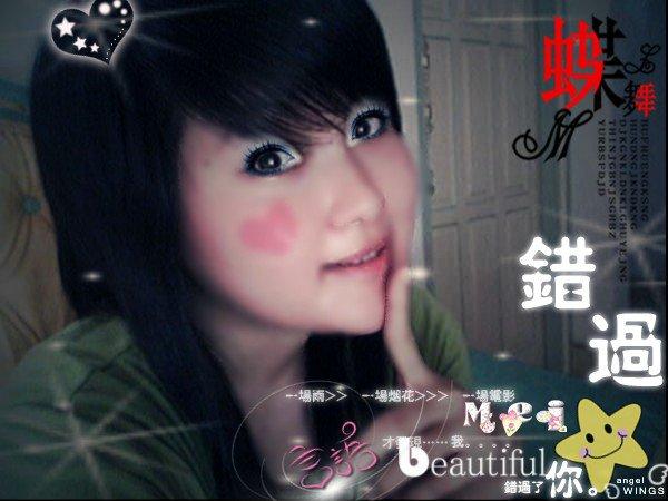 Diposkan oleh Meimei di 07.24