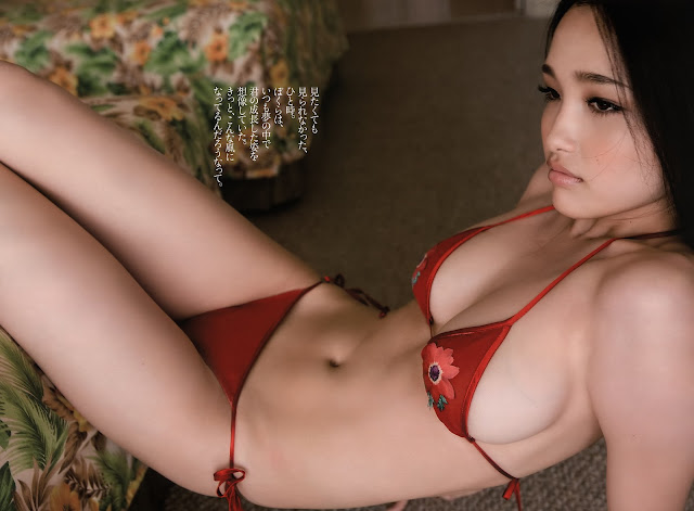 Reon Kadena Sexy Red Bikini Wallpaper