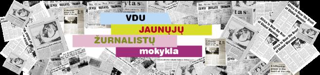 VDU Jaunųjų žurnalistų mokykla