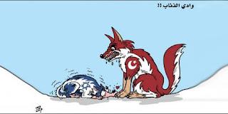 karikatür - Kalite Blog