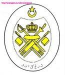 Jata Negeri Terengganu (State Crest)