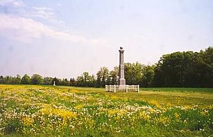 [Gettysburg+East+Cavalry+Battlefield+Gregg+monument]