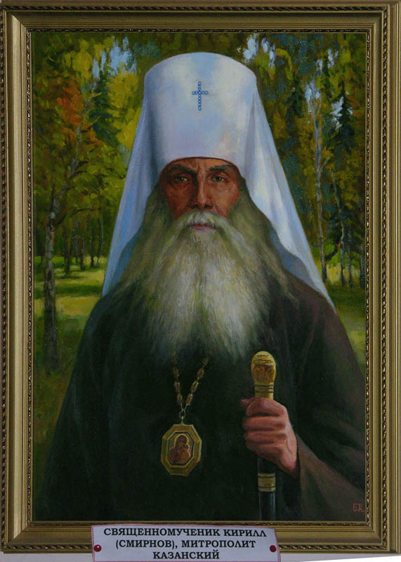 Картинки по запросу кирилл казанский