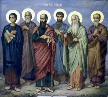 """Результат пошуку зображень за запитом """"Святих апостолів Ераста, Олімпа, Родіона, Сосипатра, Терція і Кварта"""""""