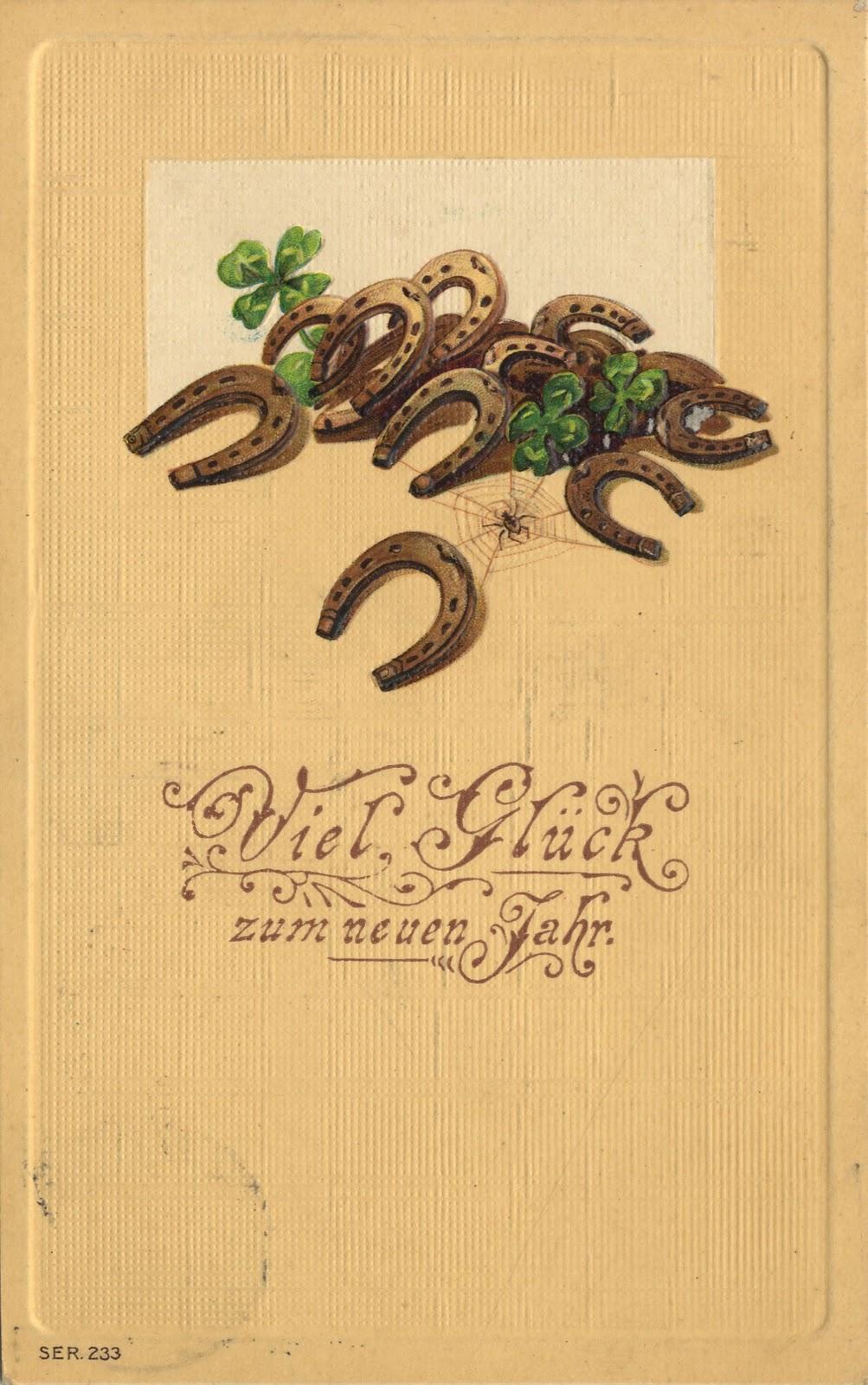 Новогодние открытки с подковой