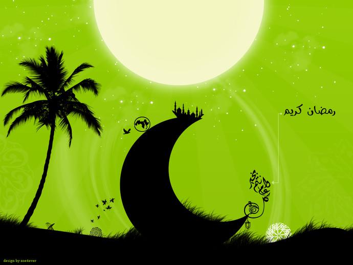 [Syawal+setelah+ramadhan]