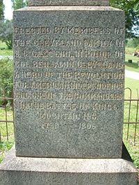 Benjamin Cleveland obelisk at Madison Community, South Carolina