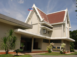 National Museum of Chainat