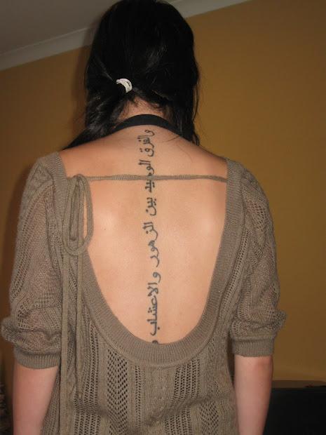 allan dicen arabic tattoo