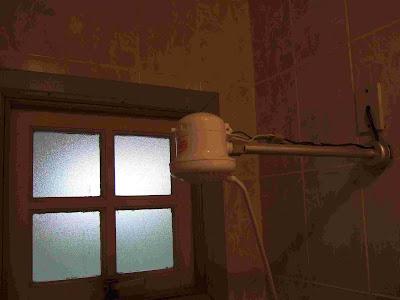 ��������: ����� ����� ������ shower.jpg