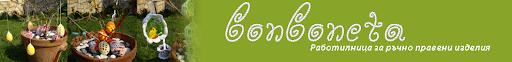 bonboneta