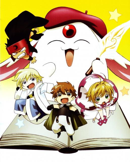 FRIKILAND: La Tierra Del Manga Y El Anime: Los Chibis De CLAMP