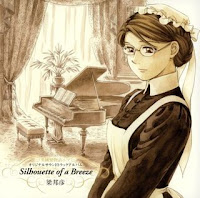 Emma Victorian Romance