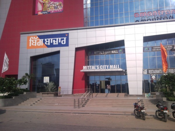 Pictures As on 13th September 2010 of Mittal&#39;s City Mall